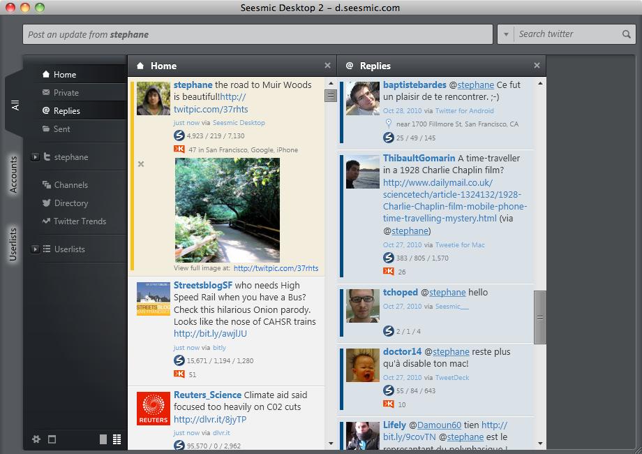 sessmic screenshot